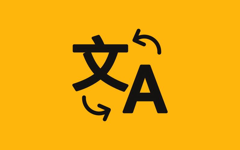 dwa znaki chiński oraz litera A ze strzałkami